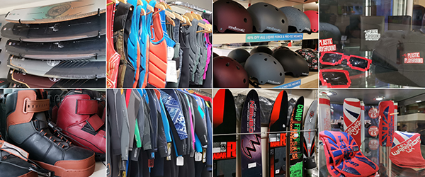 Liquid Leisure Water Sports Pro Shop